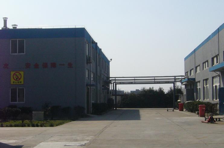 Ulcho Kunshan Factory